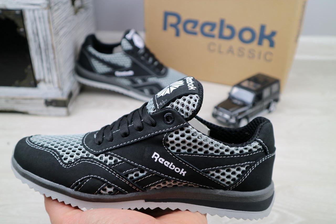 Кроссовки CrossSAV 50 (Reebok) (лето, подростковые, сетка плотная)