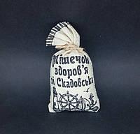 Магнит на холодильник Мешочек Скадовск