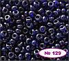 Чешский бисер Preciosa 30110-129, 5г