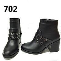 Стильная обувь в Украине. Сравнить цены 03c0ce4074755