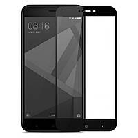 Защитное стекло iPaky Xbillion 3D Full Glue для Xiaomi Redmi 4A Black, фото 1