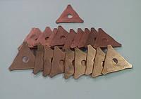 Шайба треугольная  омедненная (20 шт.)