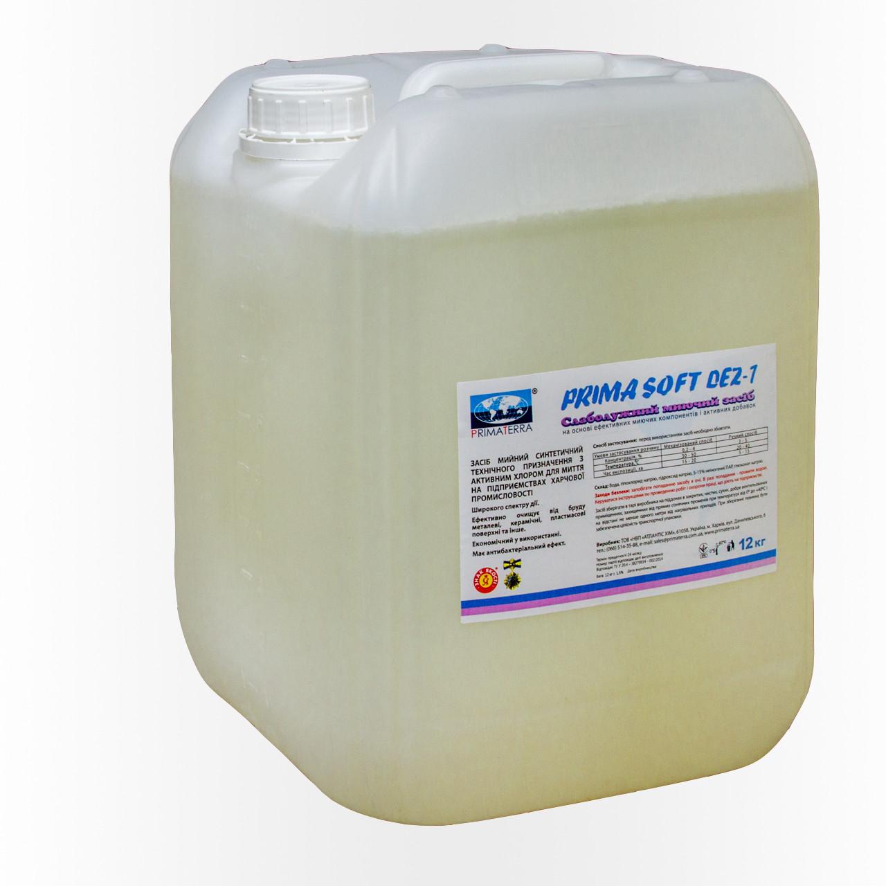Дезинфицирующее моющее средство с активным хлором, концентрат Dez-1, 12кг