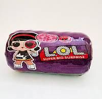 Кукла ЛОЛ LOL L.O.L в маленькой капсуле, 9 см