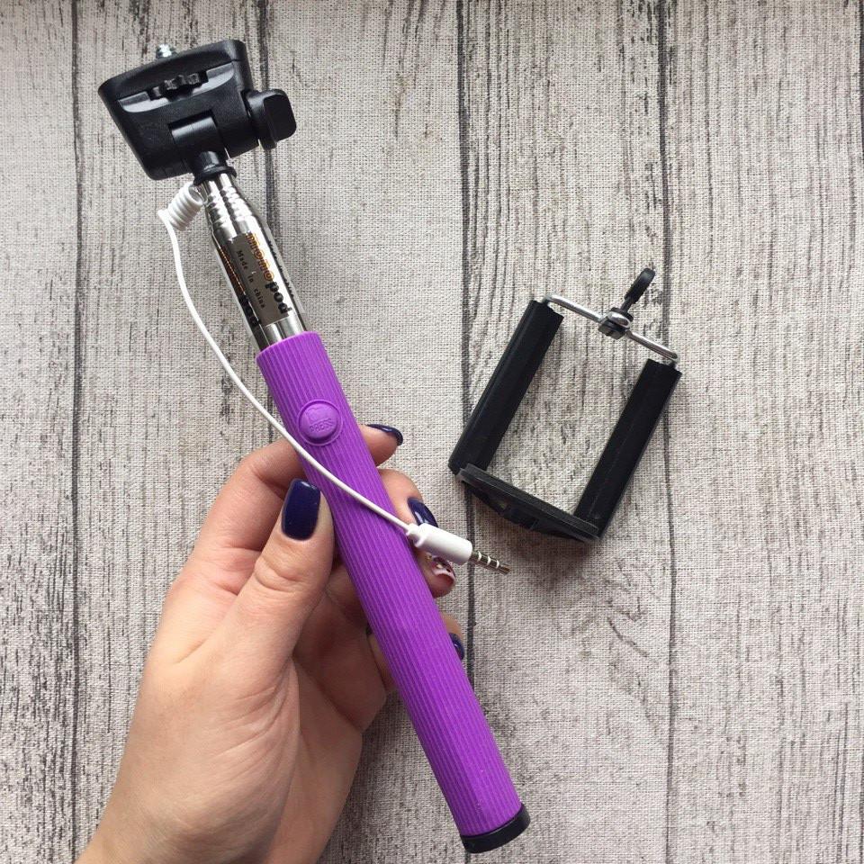 Монопод селфи палка фиолетовый с кнопкой на ручке