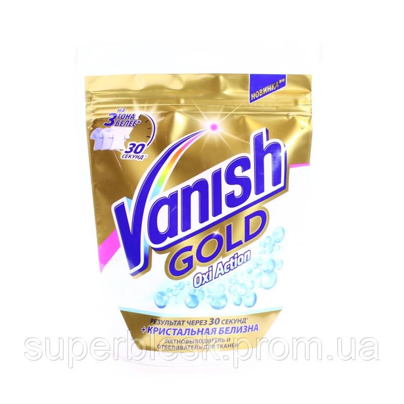 Порошкообразный пятновыводитель для ткани 250 г Vanish Oxi Action Gold (4607109405437)