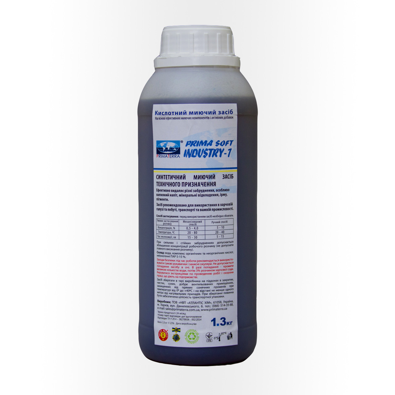 Концентрат для видалення відкладень, іржі, водного каменю Industry-1 (1,3 кг)