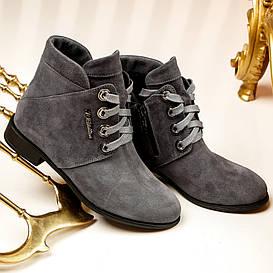 Ботинки женские  №200-серые (36-41)