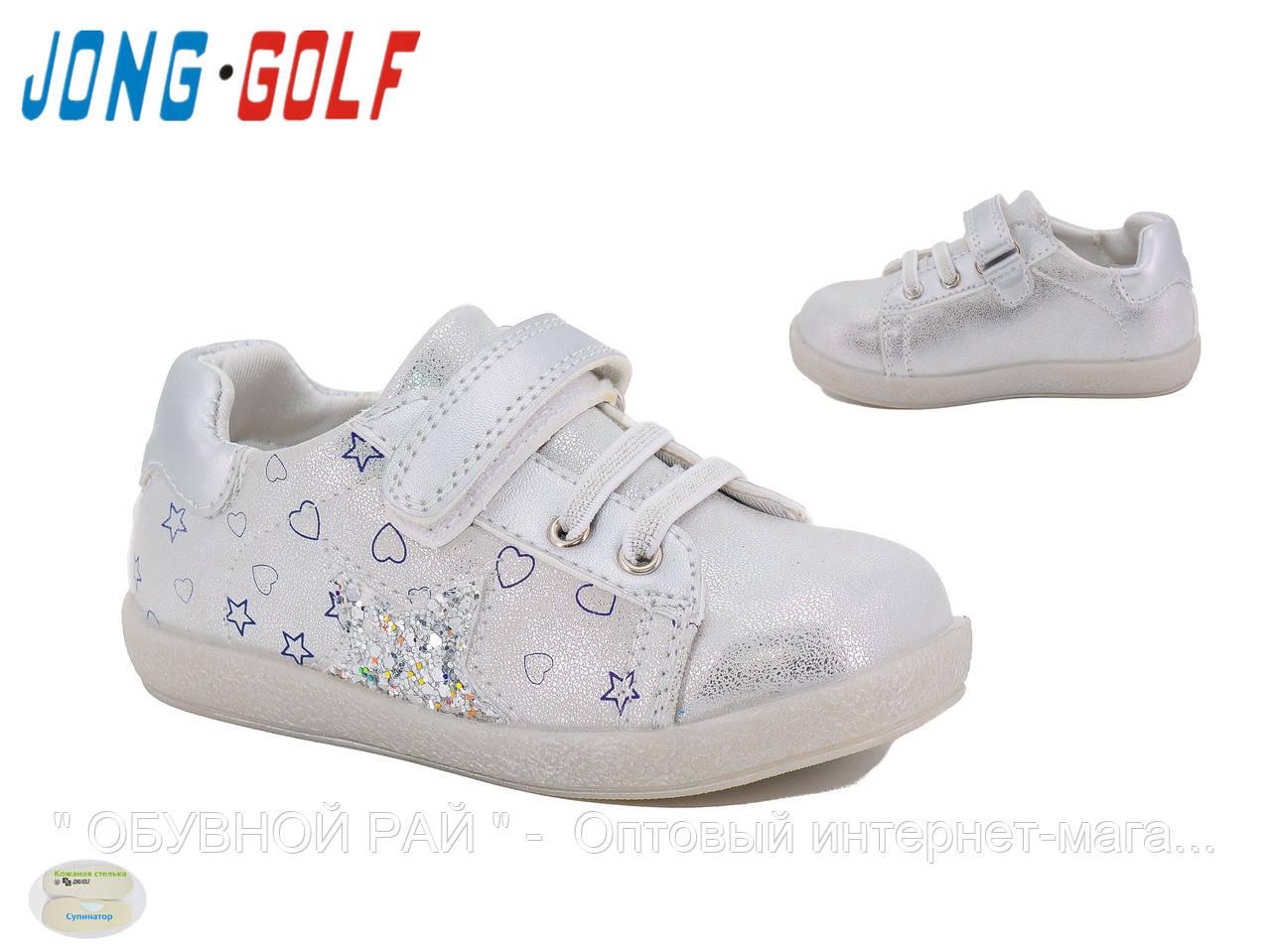 6ec7f5814 Детская обувь оптом. Детские кроссовки для девочек от ТМ. Jong Golf (рр.