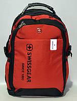 Универсальный городской рюкзак с отделением для ноутбука SWISSGEAR