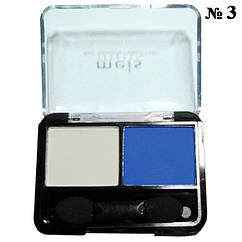 Тени MEIS MS-0225 2-х цветные Белые и Синие Матовые Тон 03