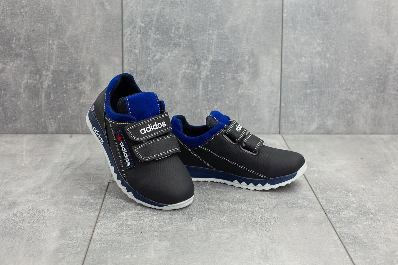 Кроссовки CrossSAV 39L (Adidas) (весна-осень, детские, кожа, сине-голубой)