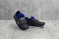 Кроссовки CrossSAV 39L (Adidas) (весна-осень, детские, кожа, сине-голубой), фото 1
