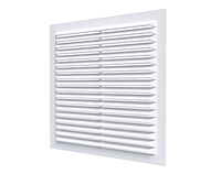 Решетка вентиляционная вытяжная АБС 138х138, белая