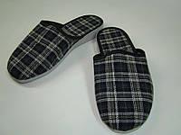 Мужские тапочки дорожные Белста (размер 42) код 2032, фото 1