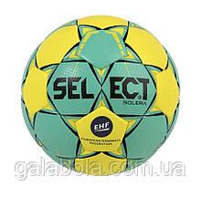 Мяч гандбольный SELECT Solera (размер 2)
