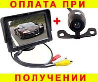 Комплект : Камера заднего вида 138B + монитор