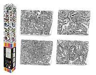 """Гр Расскраска Maxi """"Cool coloring"""" 1110 для детей 8+ (32) """"STRATEG"""""""