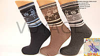 Женские носки махровые тэрмо KJPE   kjpe 47