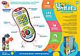 🔥✅ Интерактивный музыкальный Пульт 7390 Умняга детская говорящая игрушка, фото 3