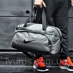 Не промокаемая сумка найк, Nike для спортазала і подорожей. Коттон. Світло-сіра
