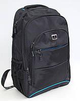 Универсальный городской рюкзак JJL