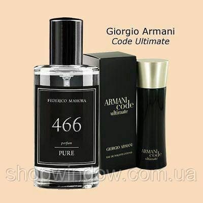 Духи PURE 466. Парфюмерия. Духи для мужчин. Духи Armani Code Ultimate  Giorgio Armani 30384fc137452