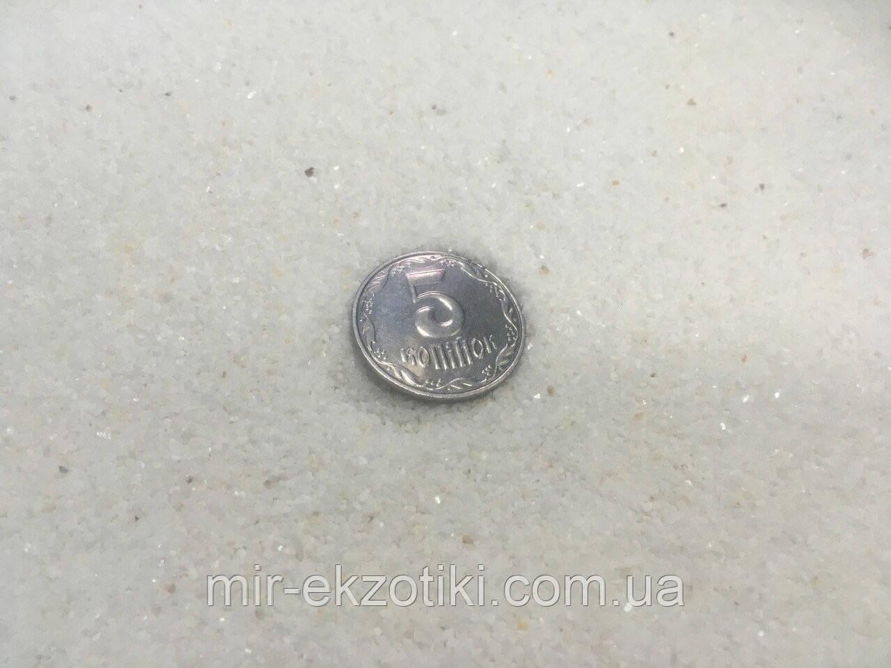 Грунт для аквариума белый (0,5-1мм) песок мраморный  1кг