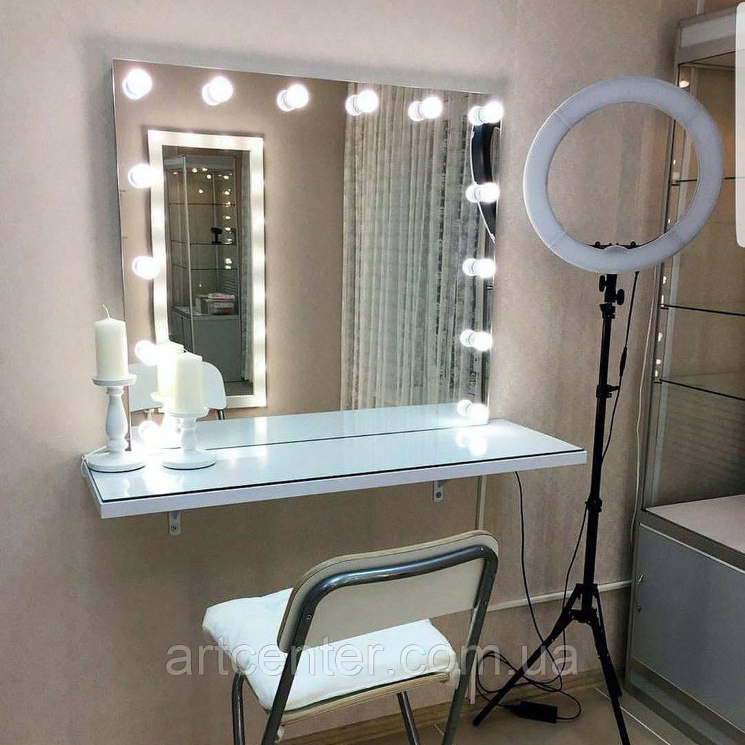 Гримерное дзеркало з полицею, навісний стіл візажиста, туалетний стіл з дзеркалом