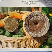 Торфяные таблетки Jiffy-7 Джиффи, 41 мм. Розница., фото 1