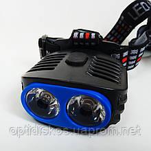 Фонарь налобный светодиодный Bailong BL902 5W Led
