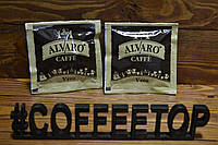 """Кофе в чалдах """"ALVARO Vero"""" (монодоза)"""
