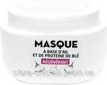 Renee Blanche Bheyse відновлююча маска для волосся з екстрактом часнику 500 мл