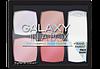 Catrice Палетка хайлайтеров Galaxy in a box holographic glow palette
