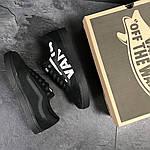 Мужские кеды Vans (Черные) , фото 2