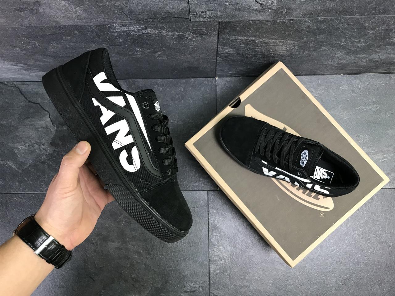 Мужские кеды Vans (Черные)