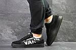 Мужские кеды Vans (Черные) , фото 7