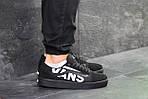 Мужские кеды Vans (Черные) , фото 5