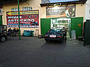 Лобовое стекло BMW 5 E39 (1995-2004) | Автостекло BMW 5 Е39 | Лобове скло БМВ 5 Е39 | Заміна лобового скла, фото 9