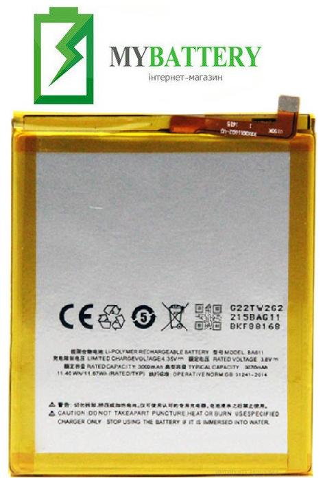 Оригинальный аккумулятор АКБ батарея Meizu M5 / BA611 3070 mAh 3.8 V
