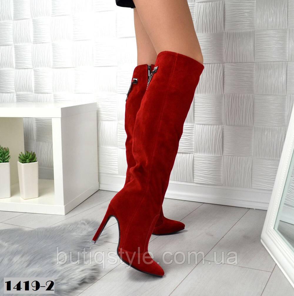 Крутые красные женские ботфорты на шпильке натуральный замш деми