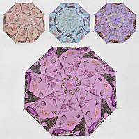 Зонтик детский C 31638 (60)