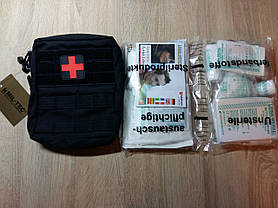 Аптечка Black Large 43 - Piece First Aid Set Leina, Mil - Tec. Німеччина. Новий товар., фото 3
