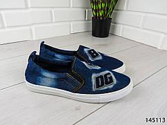 """Мокасины, кроссовки, кеды синие """"DG 8"""" текстиль, повседневная, удобная, весенняя, мужская обувь"""