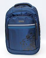 Универсальный подростковый  рюкзак