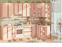 "Кухня Софт ""КХ-70"" (2,9х1,2м)(Комфорт)"