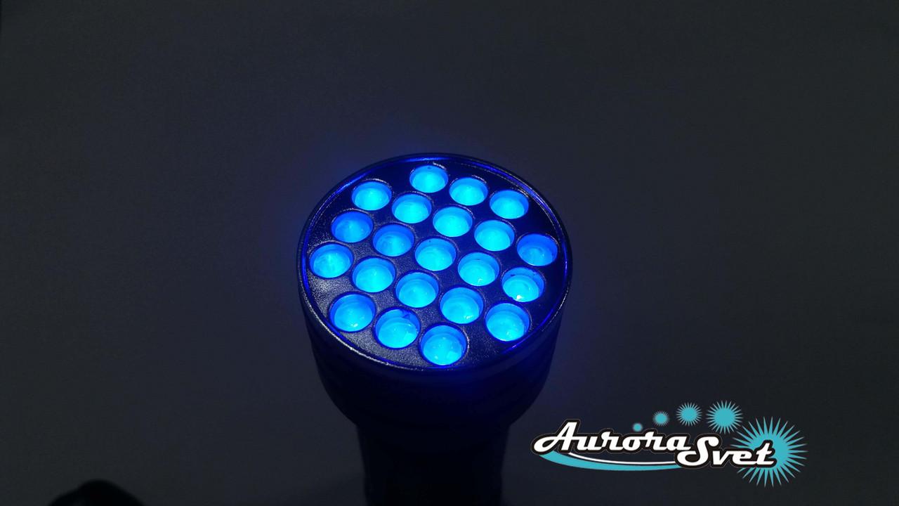 Ультрафиолетовый ручной фонарик 395 нм.  LED фонарик. Светодиодный фонарь.