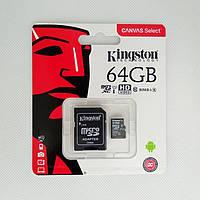 Карта памяти microSD 64Gb Class 10 Kingston с адаптером