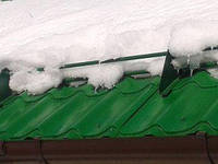 Снегозадержатели  для кровли