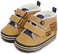 Пинетки кроссовки ботинки весна демисезонные пінетки кросівки демісезон.  Сертифікована компанія. 52e7c181d095e